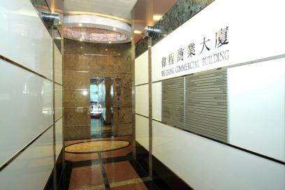 Wai Ching Commercial Building Property