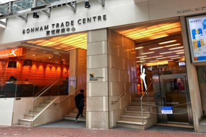 Bonham Trade Centre