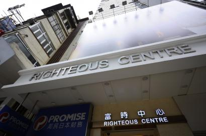 Righteous Centre